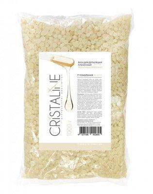 Молочные протеины пленочный воск, 1 кг. Cristaline