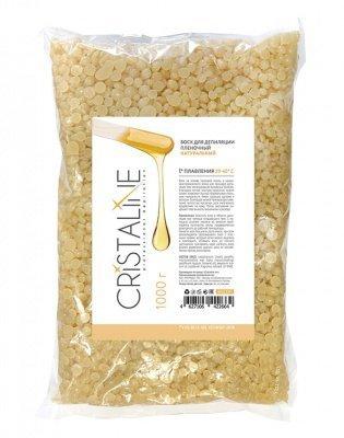 Натуральный пленочный воск, 1 кг. Cristaline
