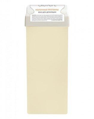 Молочные протеины воск в картридже, 100 мл. Cristaline