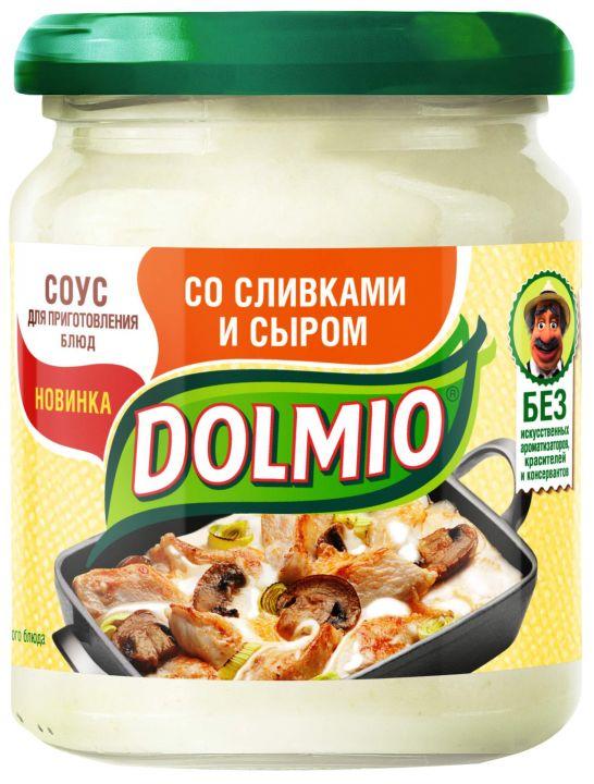 Соус Долмио со сливками и сыром 200г