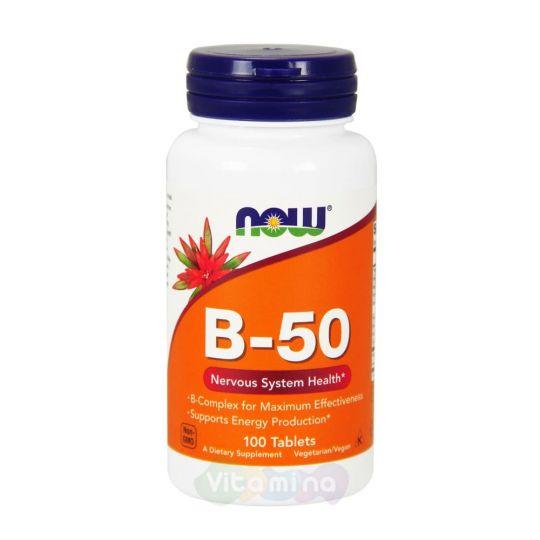 Now Foods B-50 Комплекс витаминов группы B, 100 таблеток