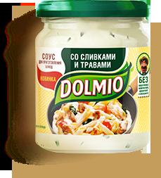 Соус Долмио со сливками и травами 200г
