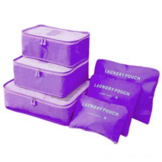 Набор дорожных сумок для путешествий Laundry Pouch, 6 шт, Цвет: Сиреневый