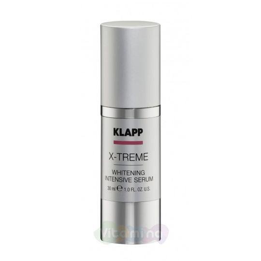 Klapp Осветляющая сыворотка X-Treme Whitening Intensive Serum, 30 мл