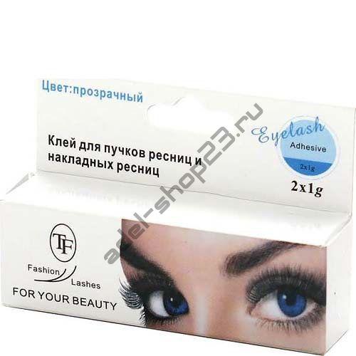 TF cosmetics - Клей прозрачный для ресниц Eyelash Adhesive