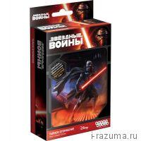 Звёздные Войны: Тайное Вторжение