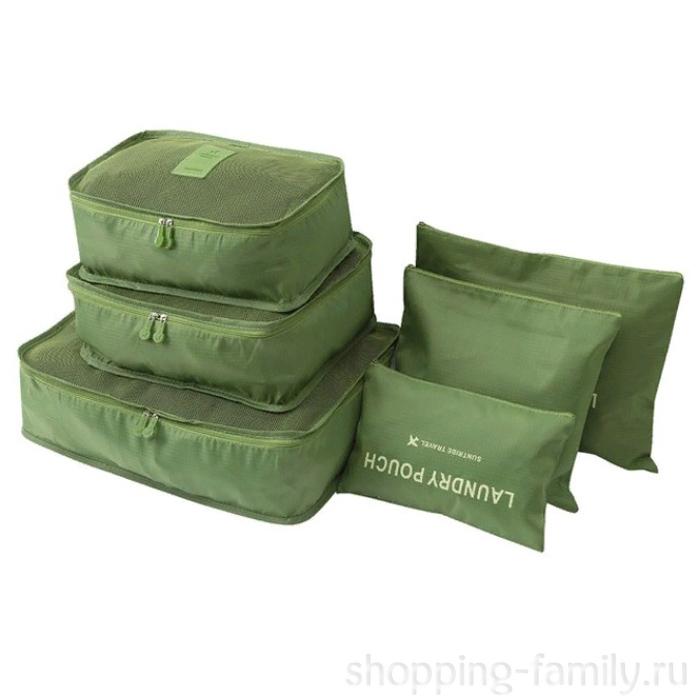 Набор дорожных сумок для путешествий Laundry Pouch, 6 шт, Цвет Зелёный