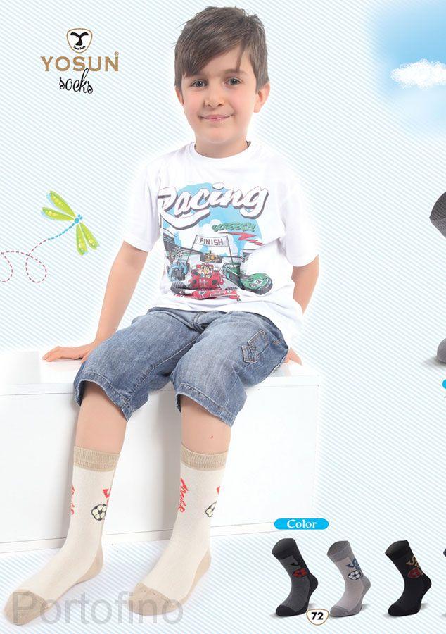 3898 Носки для мальчика Baykar