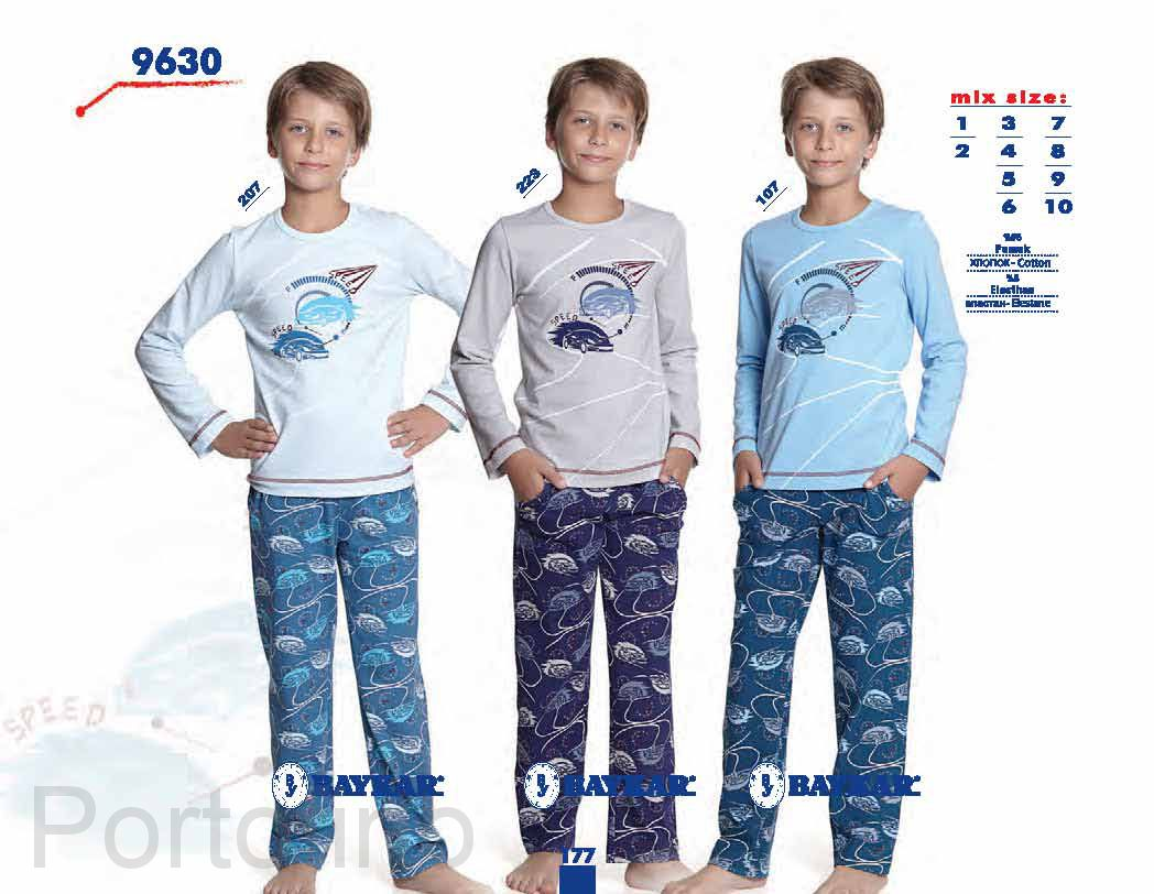 9630 Пижама для мальчика Baykar