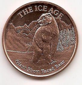 Гигантский короткомордый медведь Ледниковый период.США Монетовидный жетон