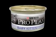 ProPlan Baby Kitten  - Мусс с курицей (для котят) (конс. 85 г)