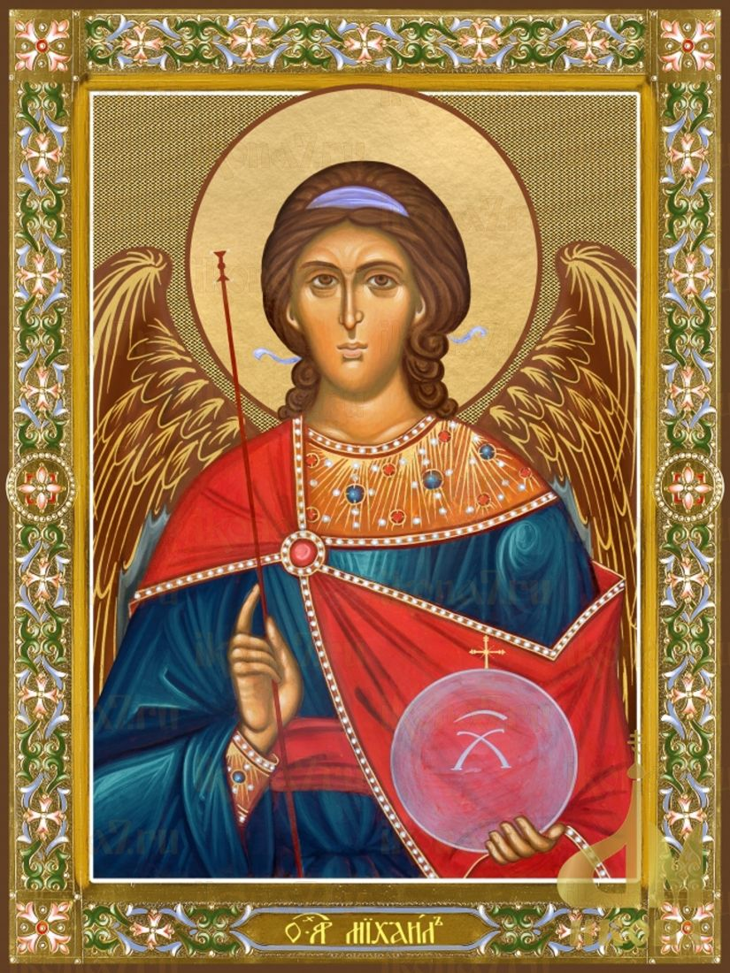 Архангел Михаил с копьём и зерцалом