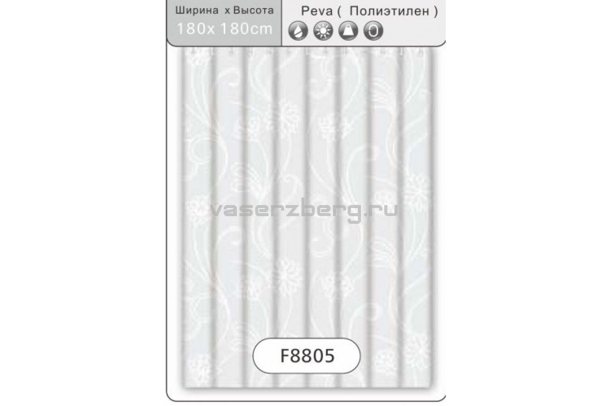 Frap F8805 Шторка для ванны 180*180