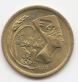 Международный год женщин 5 миллим Египет 1975