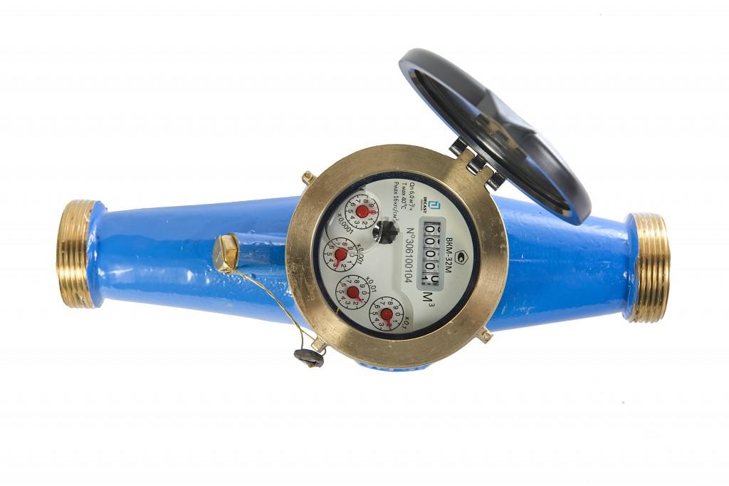 Счетчик воды ВКМ-25М
