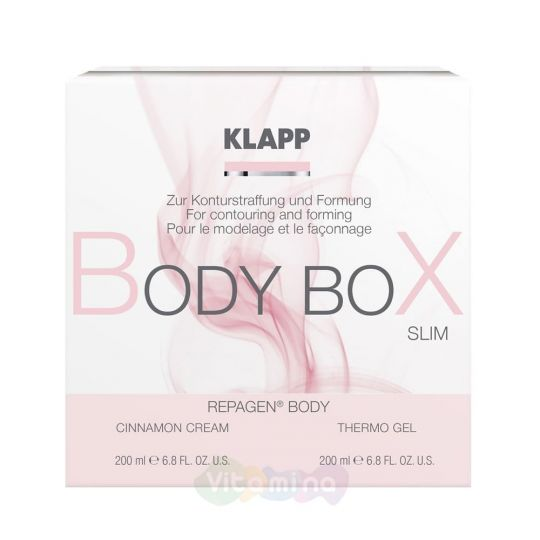 "Klapp Набор для ухода за телом ""Slim"" Repagen Body"