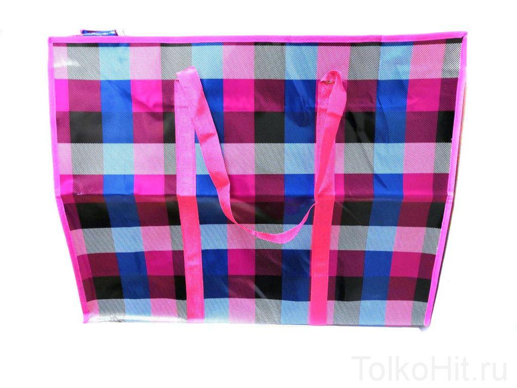 Двухслойная прочная хозяйственная сумка на молнии, 80х55х25 см