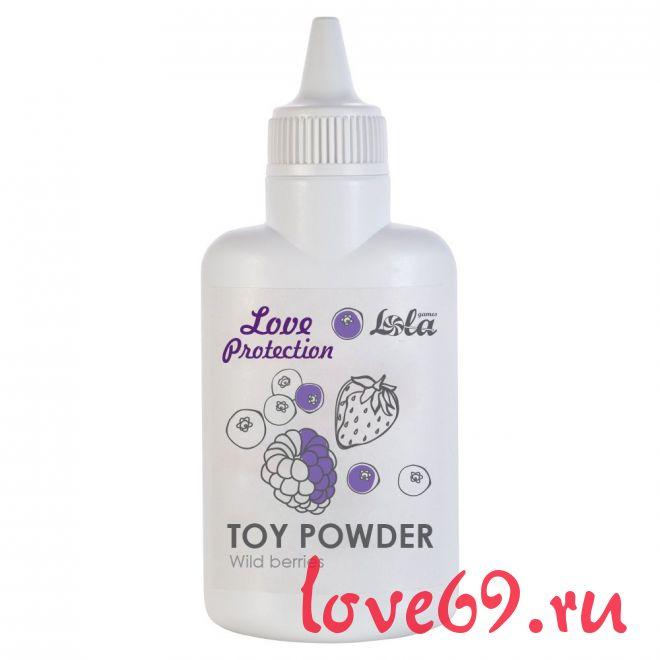 Пудра для игрушек Love Protection с ароматом лесных ягод - 30 гр.