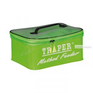 Емкость Traper ПВХ с замком 23х14х13см MF41