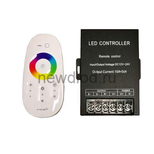 RGB контроллер сенсорный NewTouch 5809 2.4G 12/24V 30A Oreol