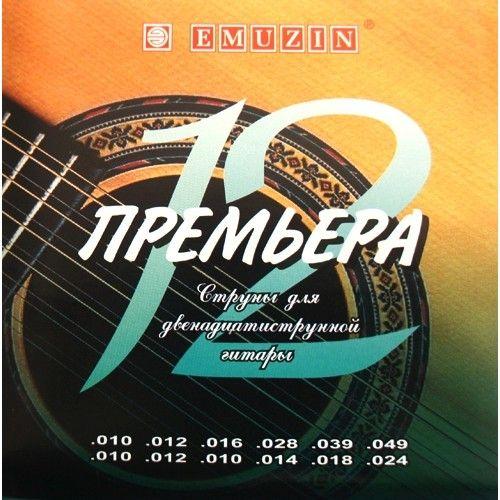 EMUZIN 12П-03 (10-49) Струны для 12-струнной акустической гитары