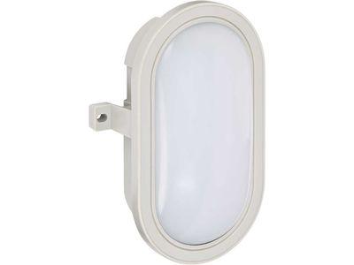 Светодиодная LED лампа овальная Brennenstuhl L DN 5402, IP44, 800lm, 10 Ватт, серая, класс А+ (1270790)