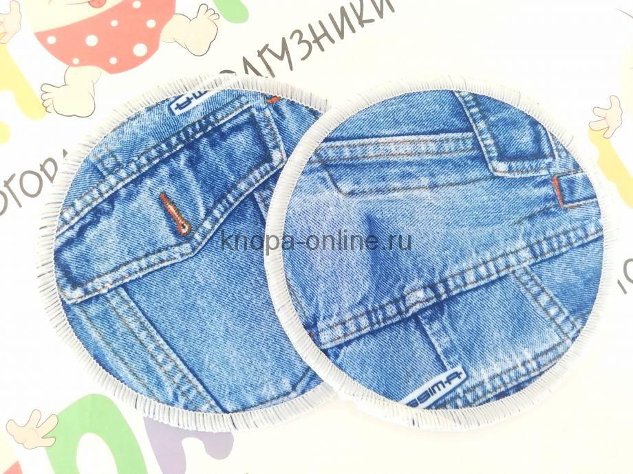 Многоразовые вкладыши для груди - джинс (2шт.)