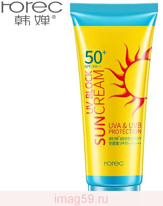 BE7430650 Солнцезащитный крем