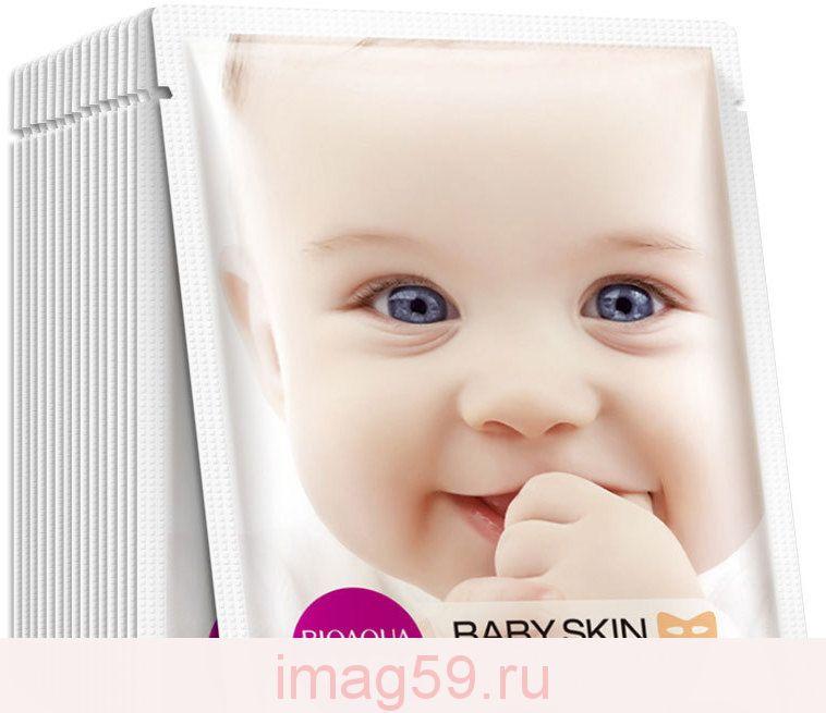 BE9855958 Омоложивающая маска для кожи вокруг глаз