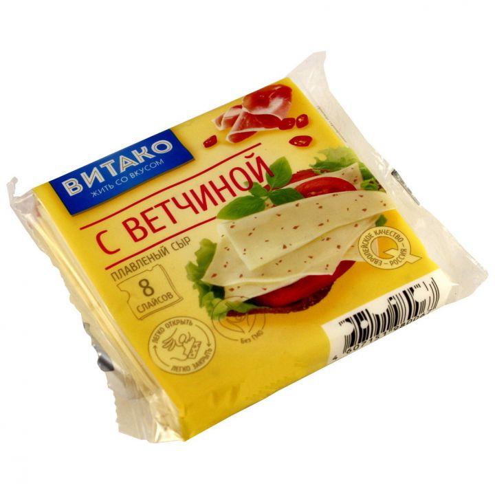 Сыр плавленый С ветчиной слайсы 45%  130г Витако