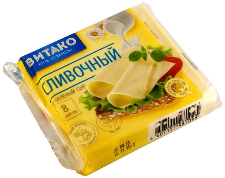 Сыр плавленый Сливочный слайсы 45%  130г Витако