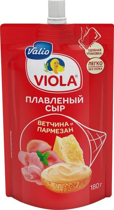 Сыр Виола с ветчиной и сыром Пармезан плавленый дой-пак 45% 180г Валио ООО