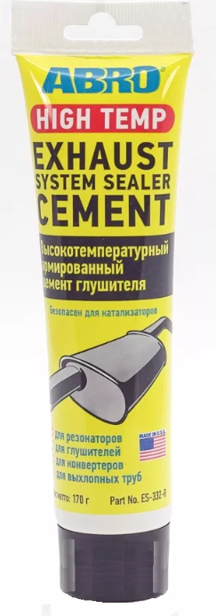 Цемент глушителя ES332R Abro 170 г