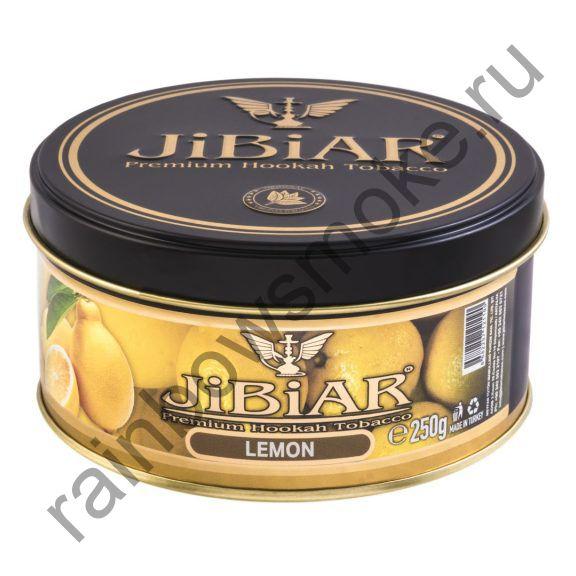 Jibiar 250 гр - Lemon (Лимон)