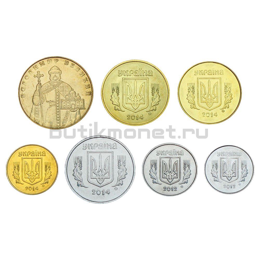 Набор монет 2012-2014 Украина (7 штук)