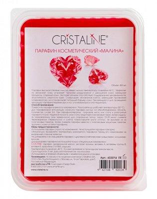 """Парафин косметический """"Малина"""" Cristaline, 450 мл."""