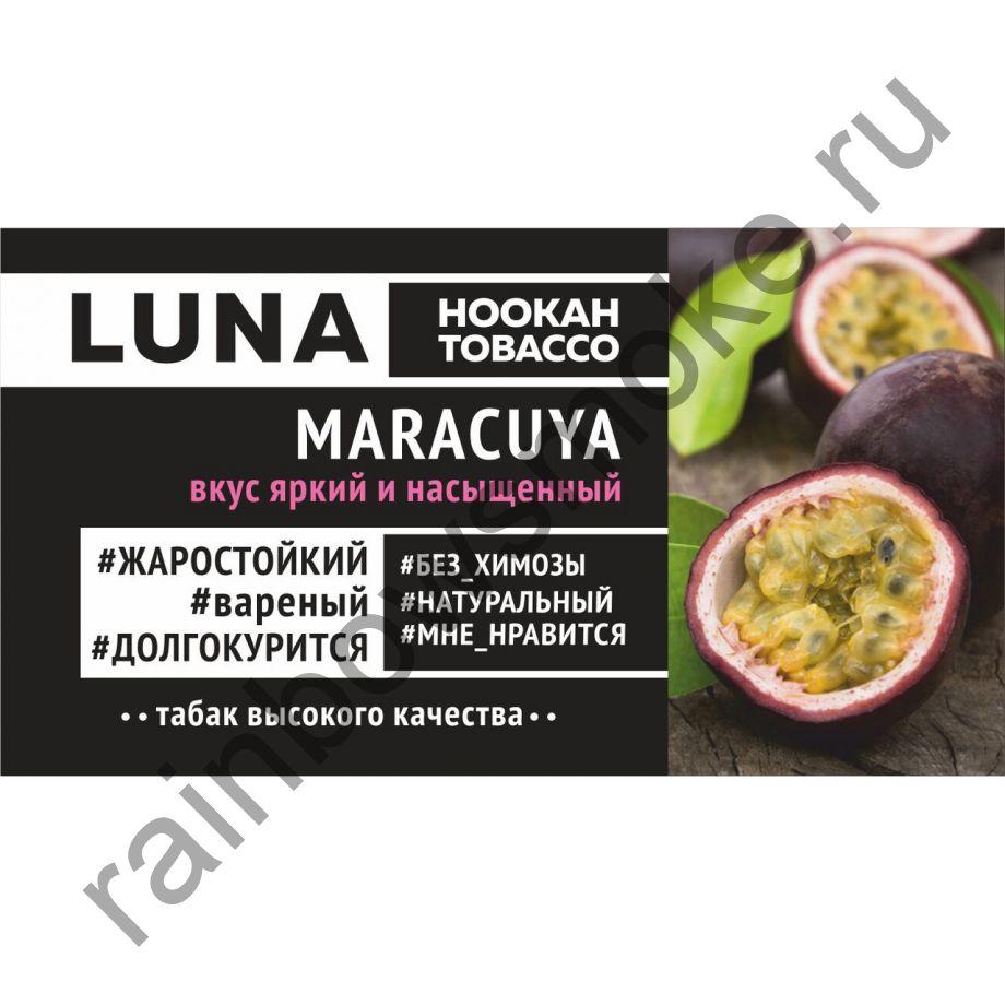 Luna 50 гр - Maracuya (Маракуйя)