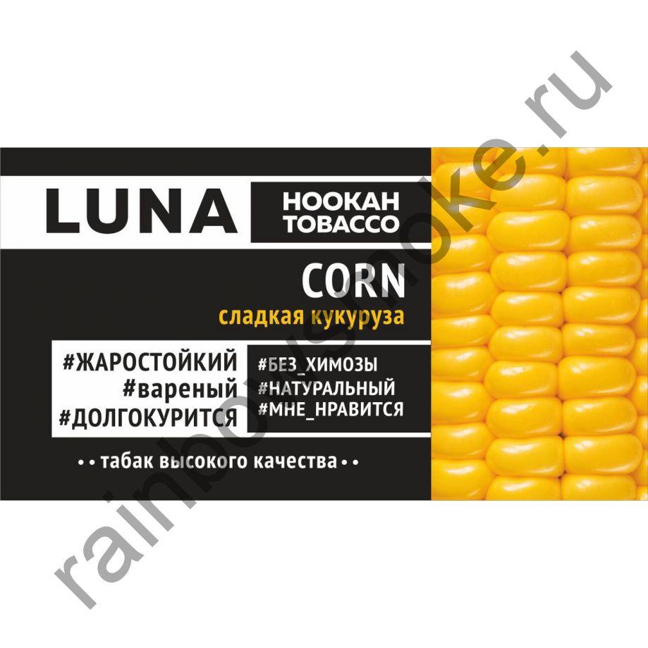 Luna 100 гр - Corn (Кукуруза)