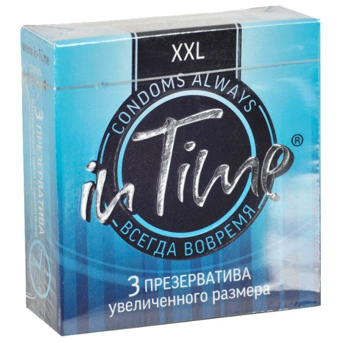 Презервативы IN TIME №3 XXL увеличенного размера