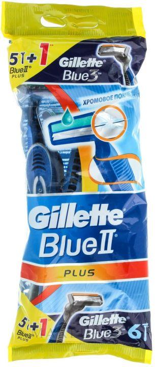 Станок д/бритья Gillette Blue 2 Plus UltraGrip д/чувств.кожи 5шт