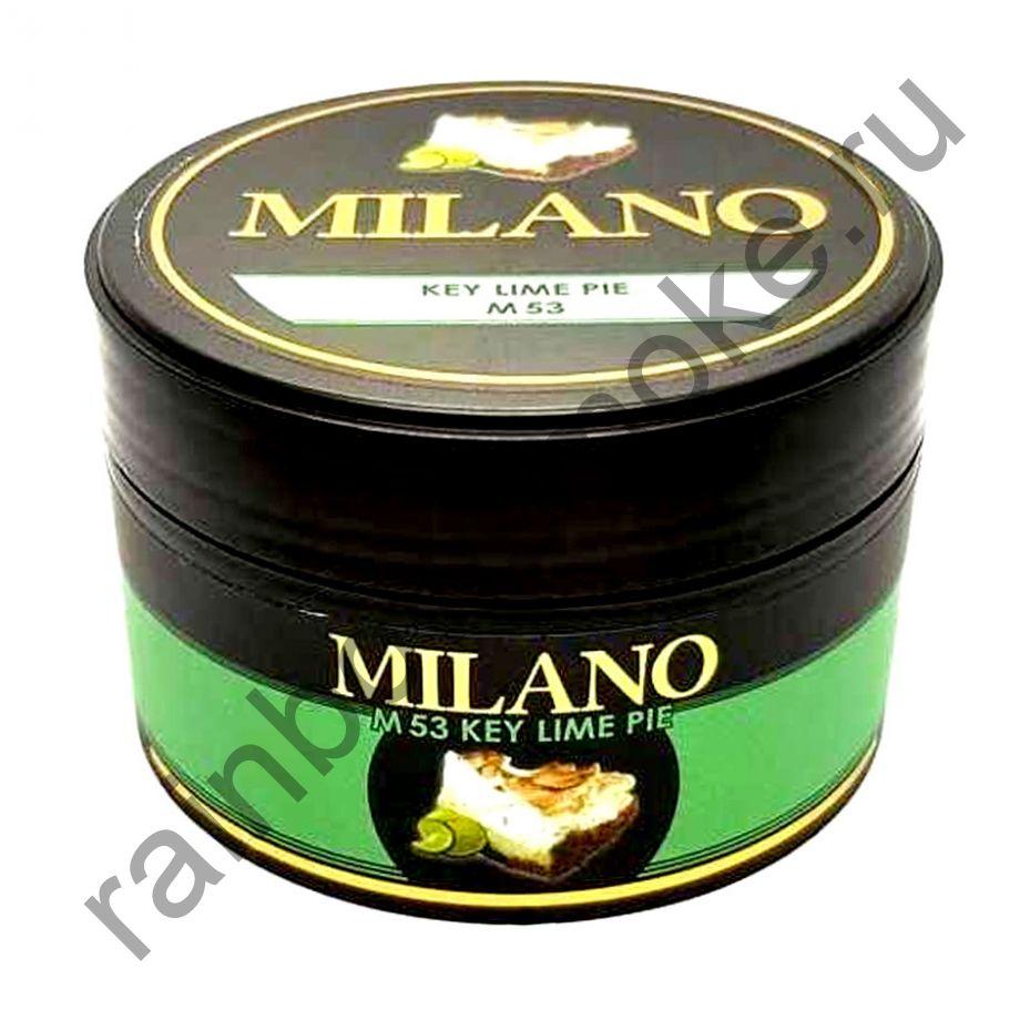 Milano 100 гр - M53 Key Lime Pie (Лаймовый Пирог)