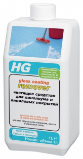 HG Чистящее средство для линолеума и виниловых покрытий, 1 л
