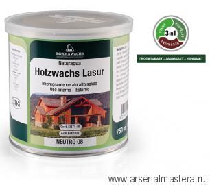 Декоративная ВОСКОВАЯ лазурь на водной основе 375 мл Naturaqua Holzwachs Lasur 3305  Borma цв. 08 прозрачный