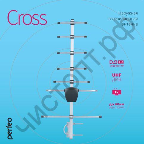 Антенна ТВ Perfeo наружная пассивная CROSS (BAS-1105) логопериодическая