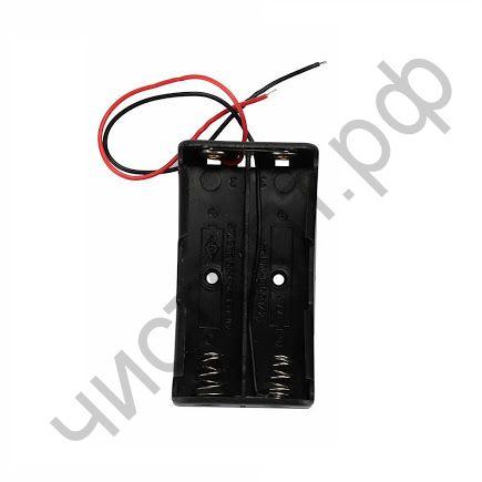 Батареечный отсек ET 18650 2S1P-W  на 2 акк. с проводами