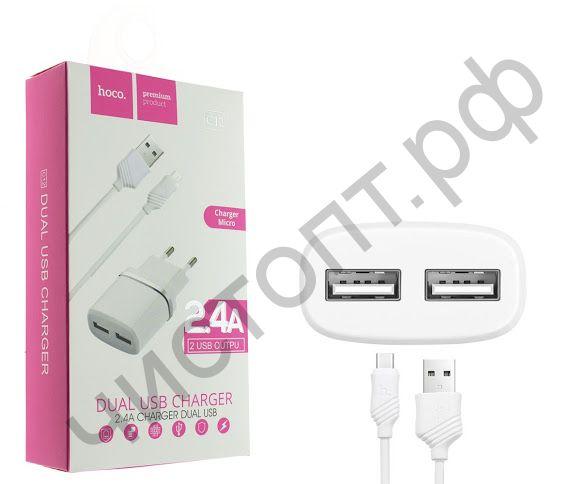 СЗУ HOCO, C12, 2400mA, с 2 USB выходами с кабелем микро USB, пластик, цвет: белый