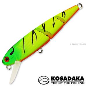 Воблер Kosadaka Cord XS 60F 60 мм / 4,4 гр / Заглубление: 0,3 - 0,7 м / цвет: TT