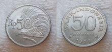 Монета Индонезии 50 рупий 1971 год. Райская птица.