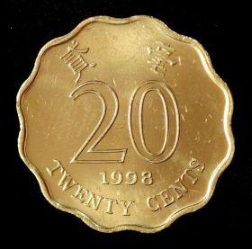 Монета Гонконга 20 центов 1998 г.