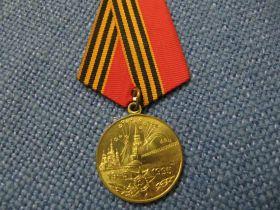 Юбилейная медаль «50 лет Победы в Великой Отечественной войне 1941—1945 гг.»
